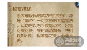 QQ图片20160419185400.png