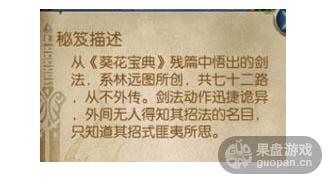 QQ图片20160419191357.png