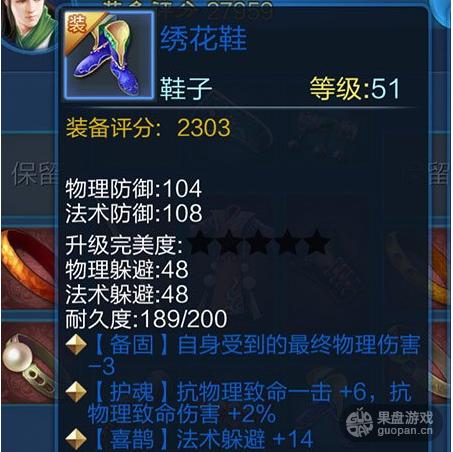 QQ图片20160419201546.png