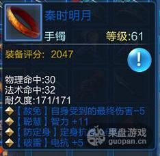 QQ图片20160419232157.png