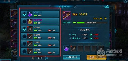 QQ图片20160420141101.png