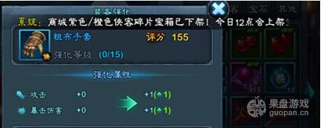 QQ图片20160420145707.png