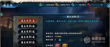 QQ图片20160420155716.png