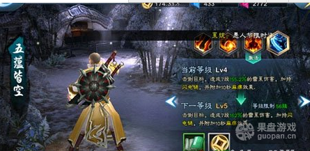 QQ图片20160420161810.png