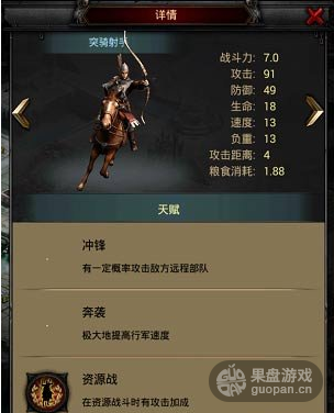 QQ图片20160420185210.png