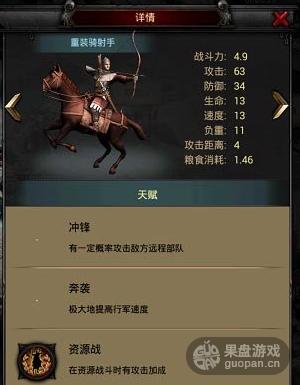 QQ图片20160420185358.png