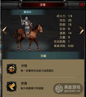 QQ图片20160420185714.png
