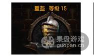 QQ图片20160421002538.png