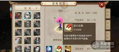 QQ图片20160421094632.png