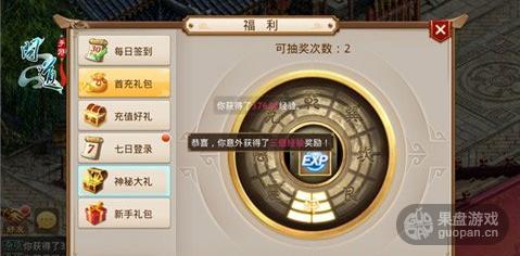 QQ图片20160421101527.png