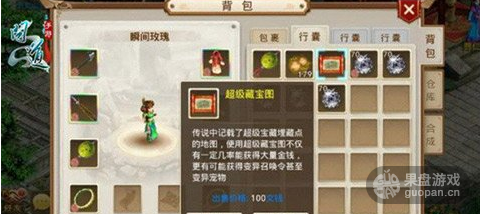 QQ图片20160421104406.png