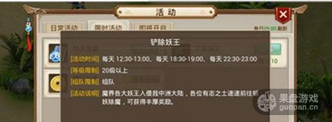 QQ图片20160421110320.png