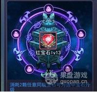 QQ图片20160424110036.png