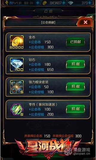 QQ图片20160424210117.png