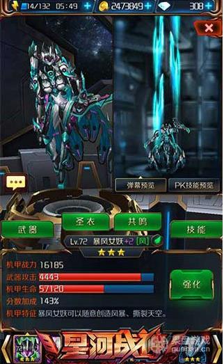 QQ图片20160424214412.png