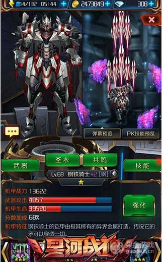 QQ图片20160424214616.png