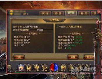 QQ图片20160425000632.png