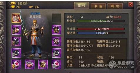 QQ图片20160425001230.png