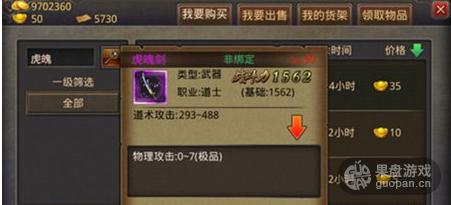 QQ图片20160425003456.png