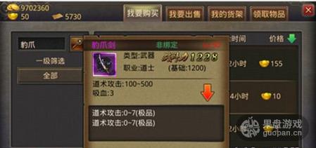 QQ图片20160425003505.png