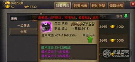 QQ图片20160425003526.png