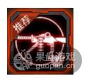 QQ图片20160501115223.png
