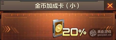QQ图片20160503130953.png