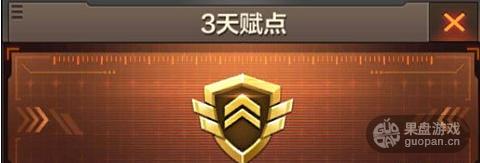 QQ图片20160503131322.png