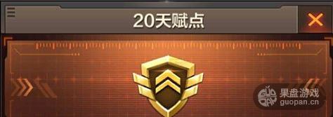 QQ图片20160503131436.png
