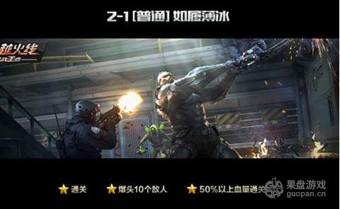 QQ图片20160503142819.png
