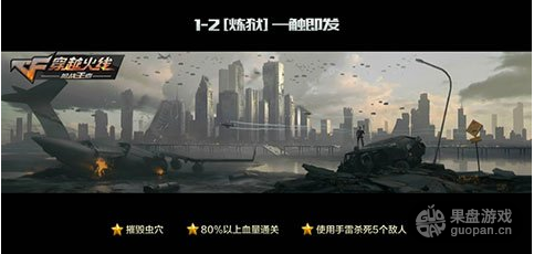 QQ图片20160503143450.png