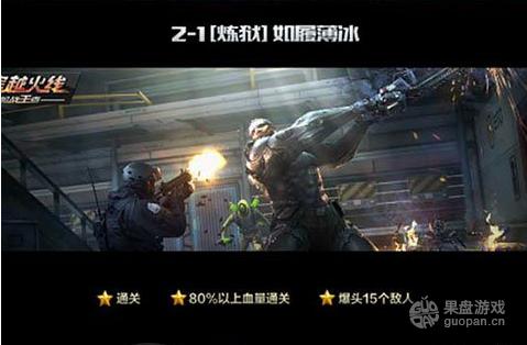 QQ图片20160503144748.png