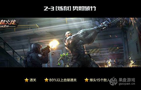 QQ图片20160503144922.png
