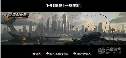 QQ图片20160503152800.png