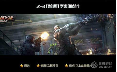 QQ图片20160503152908.png