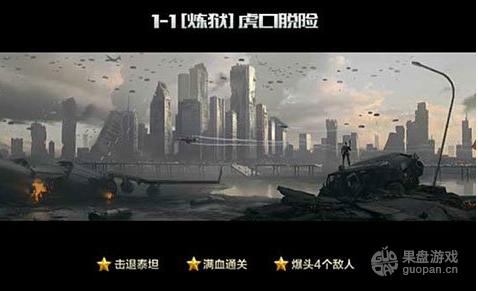 QQ图片20160503153250.png