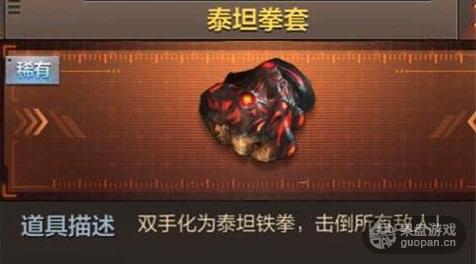 QQ图片20160503202223.png