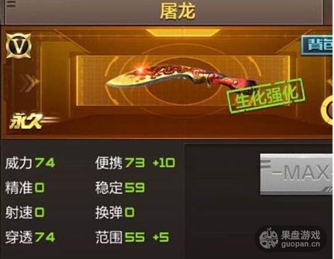 QQ图片20160503202305.png