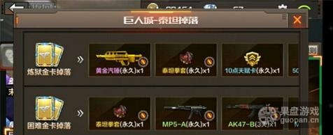QQ图片20160504105632.png