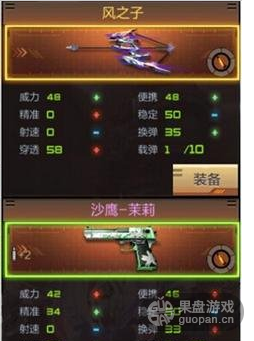 QQ图片20160504120159.png