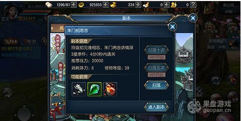 QQ图片20160504143824.png