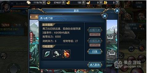 QQ图片20160504143954.png