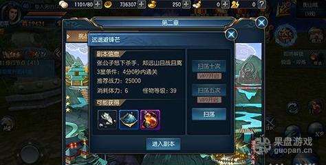 QQ图片20160504144222.png