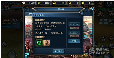 QQ图片20160504144355.png