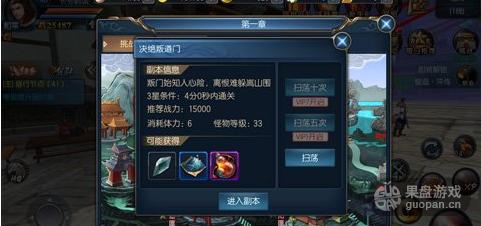 QQ图片20160504144536.png
