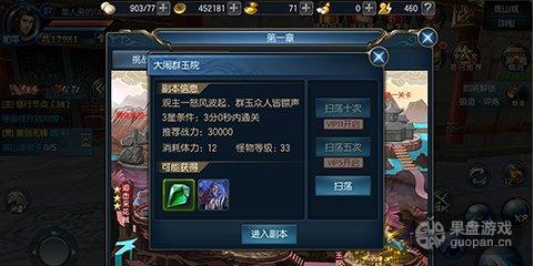 QQ图片20160504144802.png