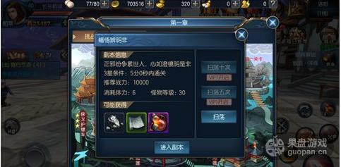 QQ图片20160504144930.png