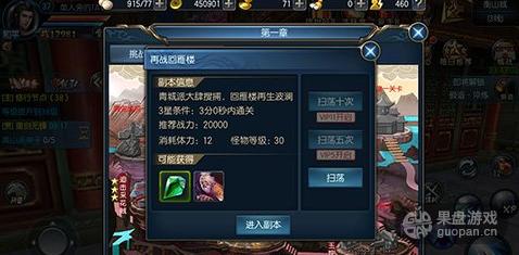 QQ图片20160504145030.png