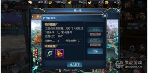 QQ图片20160504145248.png
