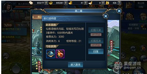 QQ图片20160504145350.png